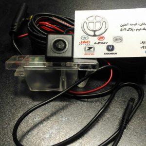 دوربین فابریکی برلیانس