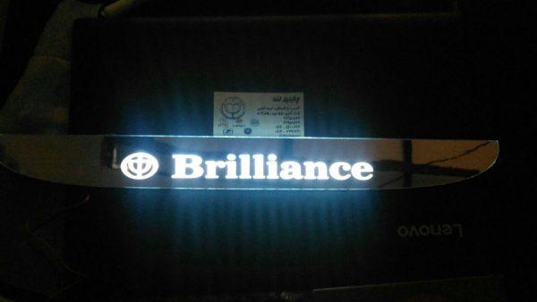 پارکابی چراغ دار برلیانس
